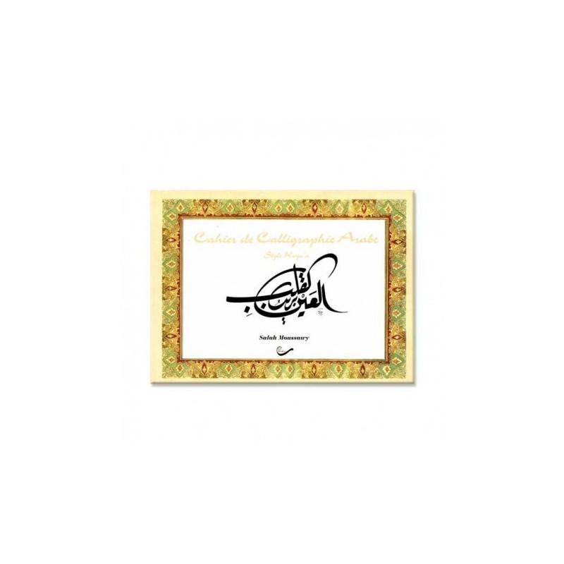 Cahier de calligraphie Style Roqu'a