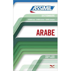 Dictionnaire Arabe ASSIMIL