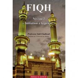 "Fiqh ""initiation à la prière"" Niveau 2"