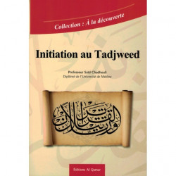 Initiation au tadjweed