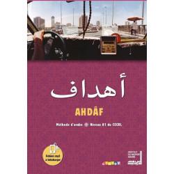 Méthode d'arabe AHDAF niveau A1