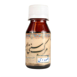 Encre persane couleur marron café 60ml