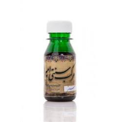Encre persane couleur verte 60ml