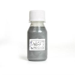 Encre persane couleur argent 60ml