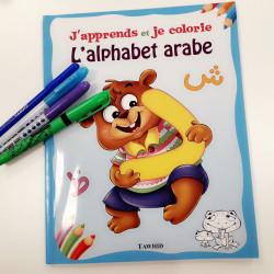 J'apprends et je colorie l'alphabet en Arabe