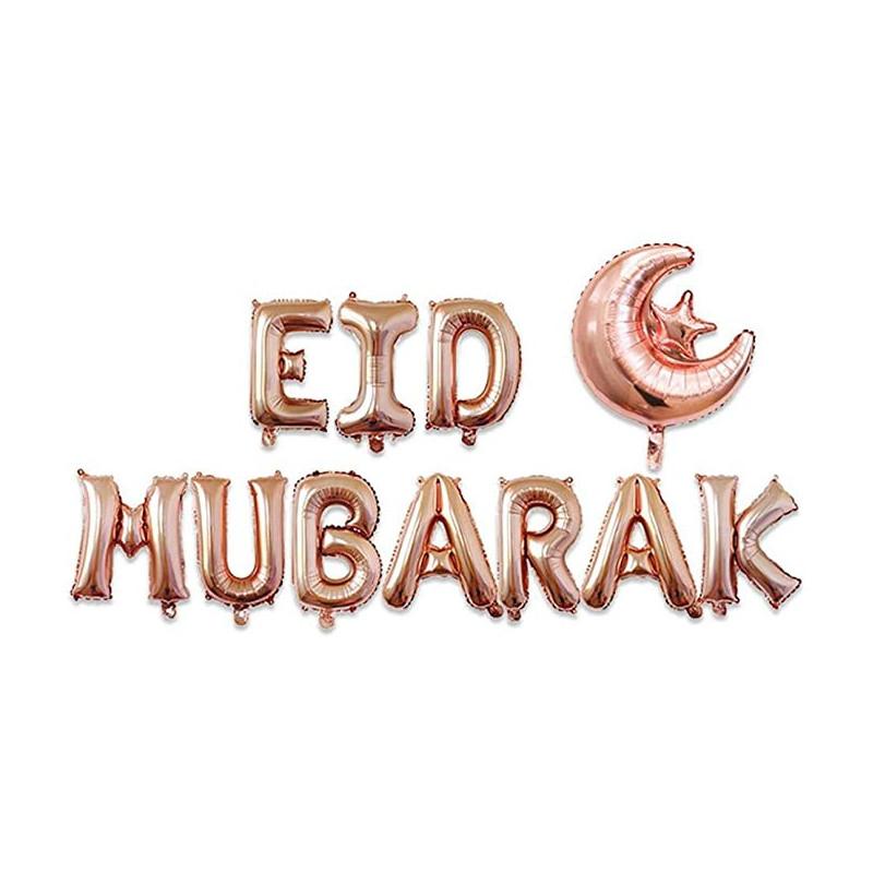 Décoration mot EID MUBARAK en ballon