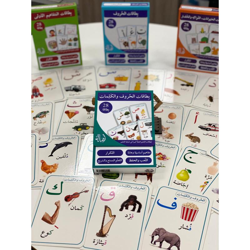 Les lettres et les mots  Pack de 28 cartes de jeu et  de vocabulaire