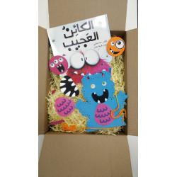 MALAC BOX - Coffret d'activité ludique