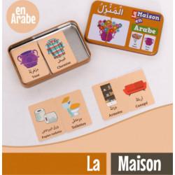 La maison en arabe