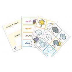 Fiches Saisons et météo en Arabe Téléchargement GRATUIT