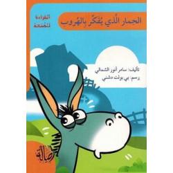 L'âne pense à s'enfuir (niveau 6 avancé) - الحمارالذي يفكر بالهروب