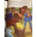 La princesse et le nain maléfique  الاميرة و القزم الشرير