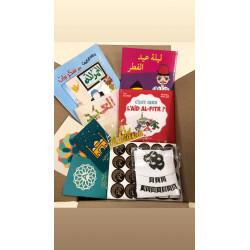 Sira Box - Jeu de société sur la vie du Prophète Muhammad (SAW)