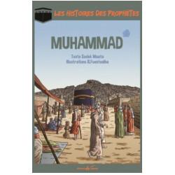 Histoire des phophètes Muhammad