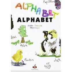 Répertoire alphabet lettre arabe 9/14 cm Tadris