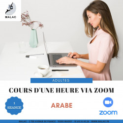 Cours Particulier ZOOM